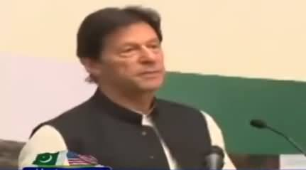 PM Imran Khan Speech at Pakistan Business Summit in Washington D.C. USA