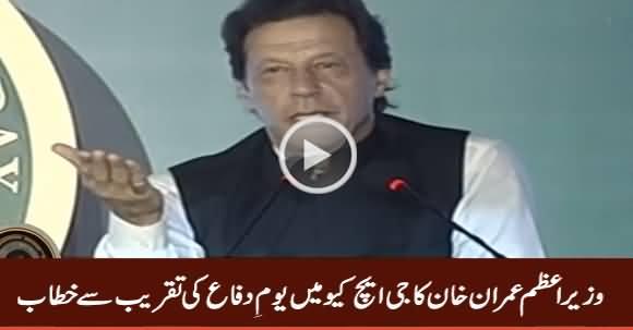 PM Imran Khan Speech at Pakistan Defence Day Ceremony in GHQ Rawalpindi