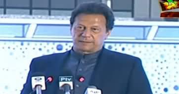 PM Imran Khan Speech at Shaukat Khanum Fundraising Ceremony - 27th January 2020