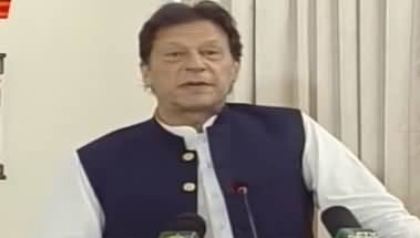 PM Imran Khan Speech At Signing Ceremony of Azad Pattan Hydel Project - 6th July 2020