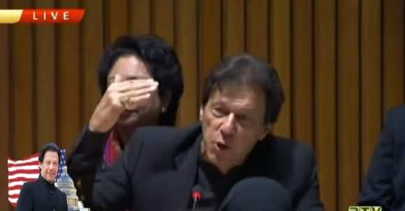 PM Imran Khan Speech In Conference Organised By United Nations About Money Laundering