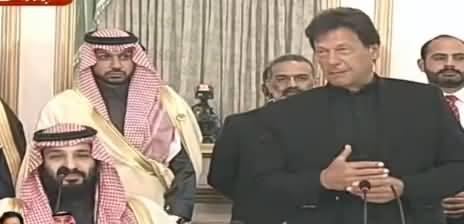 PM Imran Khan Speech in Dinner Ceremony Hosted For Saudi Crown Prince