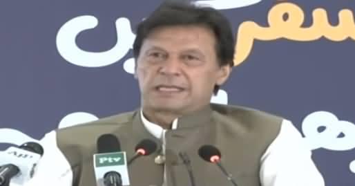 PM Imran Khan Speech in Fundraising Ceremony of Shaukat Khanum Hospital - 19th May 2019