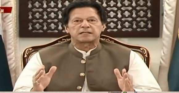 PM Imran Khan Speech Regarding Lockdown In Pakistan