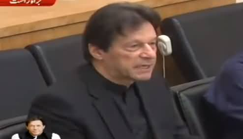 PM Imran Khan Speech Today in America - 26th September 2019
