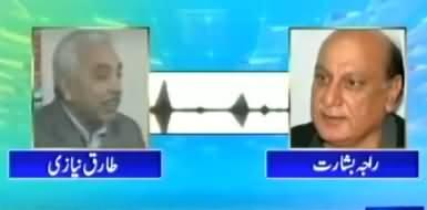 PM Imran Khan Takes Notice of Raja Basharat's Threatening Call to MS