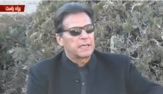PM Imran Khan Tells Hazara Community Why He Refused To Accept Their Condition / Blackmailing