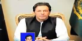 PM Imran Khan To Go to China on 27th April for Three-day Tour