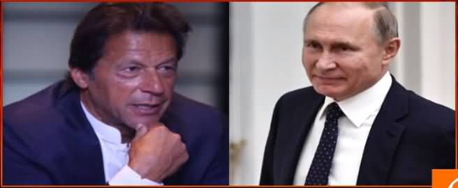 PM Imran Khan To Meet Russian President Putin at SCO Summit