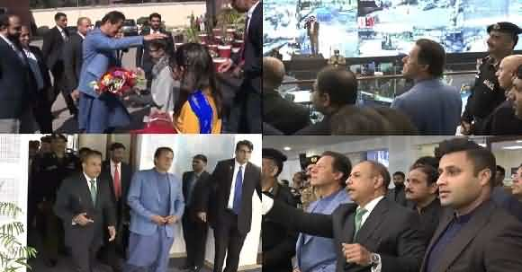 PM Imran Khan Tour To Lahore, Visits Safe City Headquarters in Lahore