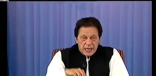 PM Imran Khan urges overseas Pakistanis to contribute to construction of dams, foreign reserves