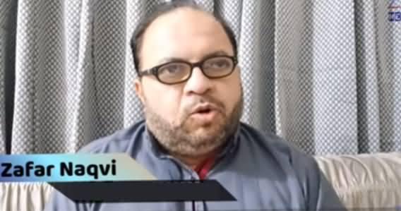 PM Imran Khan Wants to Interview Three Generals for DG ISI Slot - Zafar Naqvi's Vlog
