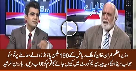 PM Imran Khan Will Have to Answer the Nation on Malik Riaz £190m Settlement - Haroon Rasheed