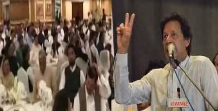 PM-in-Waiting Imran Khan Address in Islamabad