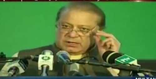PM Nawaz Sharif Address At Inauguration Ceremony of Multan Metro Bus – 24th January 2017