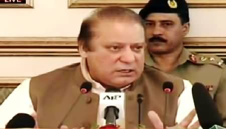 PM Nawaz Sharif Address In All Parties Conference – 24th December 2014