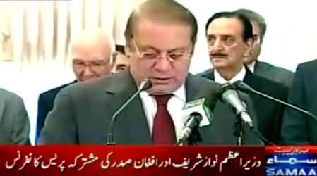 PM Nawaz Sharif & Afghan President Joint Press Conference – 15th November 2014