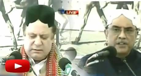 PM Nawaz Sharif and Asif Zardari Speech At the Inauguration Ceremony of thar Coal Power Project