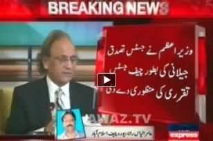 PM Nawaz Sharif Appoints Justice Tassaduq Hussain Jillani As New Chief Justice of Supreme Court