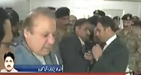 PM Nawaz Sharif & Army Chief General Qamar Bajwa Reached Nawabshah Hospital
