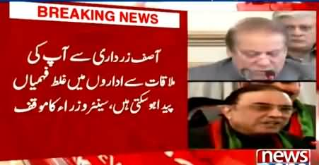 PM Nawaz Sharif Cancelled His Meeting With Asif Zardari Due to His Statement Against Army