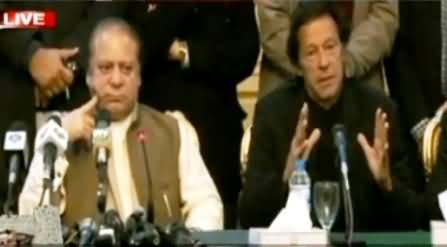 PM Nawaz Sharif Complete Press Conference with Imran Khan - 17th December 2014