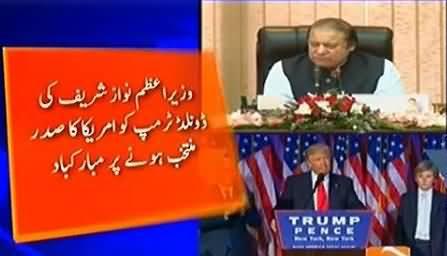 PM Nawaz Sharif Congratulates Donald Trump on His Victory