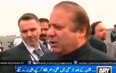 PM Nawaz Sharif Could Not Forget Imran Khan's Dharna Even In Germany