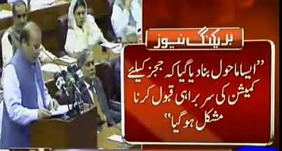 PM Nawaz Sharif Criticizing Opposition On Panama Commission