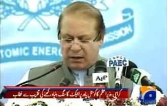 PM Nawaz Sharif Inaugurates 2200 MW Coastal Power Project with the Help of China