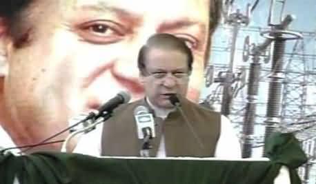 PM Nawaz Sharif Inaugurates Two Thermal Power Units in Guddu