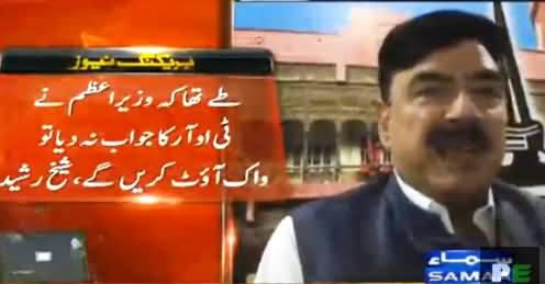 PM Nawaz Sharif Is At High Scale of Frustration - Sheikh Rasheed