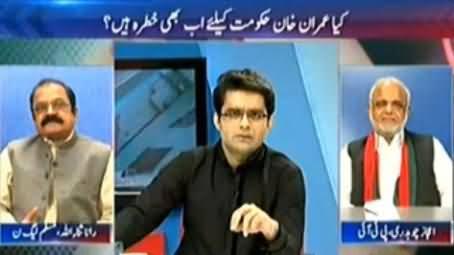 PM Nawaz Sharif is Ready to Go to Bani Gala For Negotiations - Rana Sanaullah