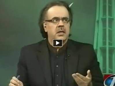PM Nawaz Sharif Likes Turkish Model and Wants To Apply in Pakistan - Dr. Shahid Masood