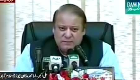 PM Nawaz Sharif Reviews the Performance of Federal Ministers in Cabinet Meeting