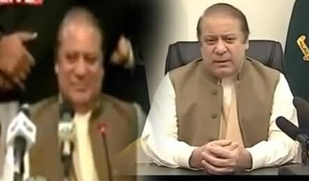 PM Nawaz Sharif's Attitude Before and After the Pressure of Army, Must Watch