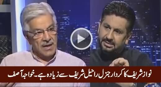 PM Nawaz Sharif's Role Is More Than Army Chief - Khawaja Asif