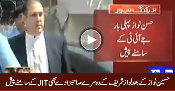 PM Nawaz Sharif's Son Hassan Nawaz Appears Before JIT