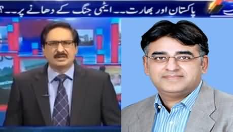 PM Nawaz Sharif's Weakness Is Making Modi Strong & Aggressive Against Pakistan - Asad Umar