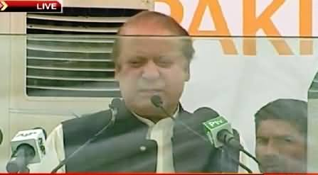PM Nawaz Sharif Speech in Inaugural Ceremony of a Refinery in Hub - 12th June 2015