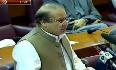 PM Nawaz Sharif Speech in Joint Session of Parliament - 19th September 2014