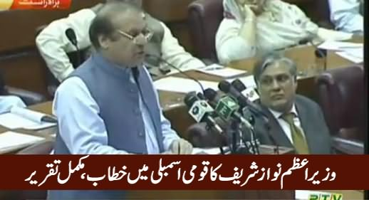 PM Nawaz Sharif Speech in National Assembly on Panama Issue - 16th May 2016