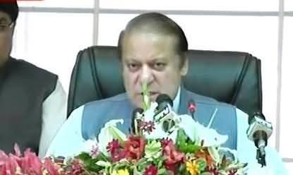 PM Nawaz Sharif Speech in Parliamentary Party Meeting – 4th August 2016