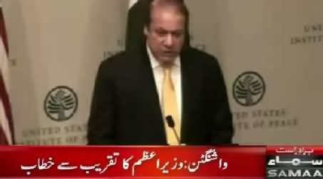 PM Nawaz Sharif Speech In US Institute Of Peace – 23rd October 2015