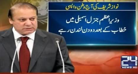 PM Nawaz Sharif To Return Back to Pakistan Today After UNGA Session