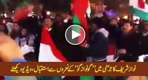 PM Nawaz Sharif Welcome In Berlin Germany With Go Nawaz Go Slogans