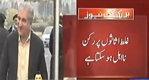 PM's Lawyer Makhdoom Ali Khan Presents Arguments on Article 62,63 in SC