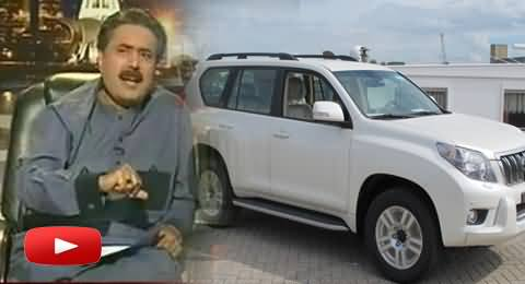 PML N Ministers Buy 87 Luxury Cars From Neelum Jhelum Project And Increase Electricity Rate