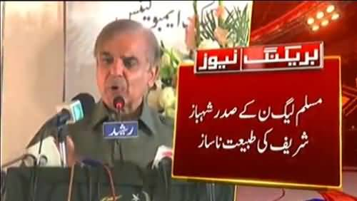 PML-N president Shehbaz Sharif falls sick