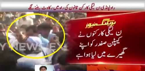 PML-N workers protecting the Captain (R) Safdar from NAB not to arrest